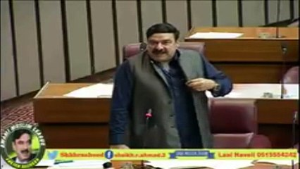 Sheikh Rasheed Dabang Response In Parliament