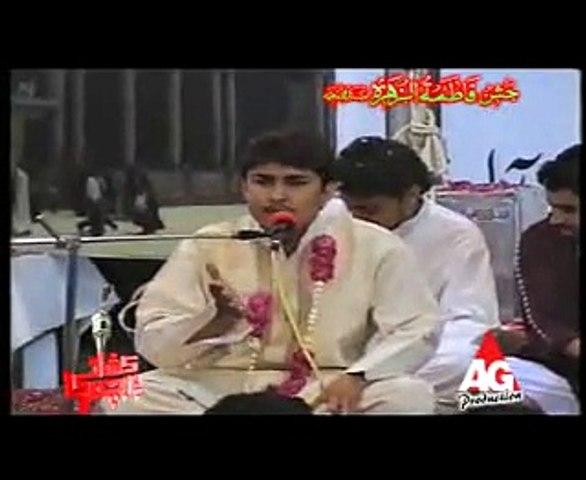 Syed Raza Abbas Zaidi Reciting Manqabat | Ishq-e-Haqider a.s |