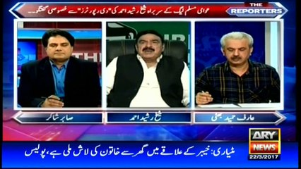 The Reporters 22nd March 2017