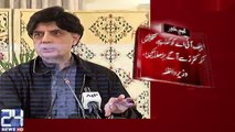 Ch Nisar Press Conference in Islamabad - 22nd March 2017