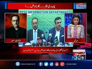 Live with Dr.Shahid Masood   Asif Zardari, Establishment, Hussain Haqqani   22-March-2017