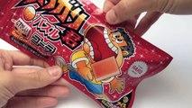 Gari Gari Kun Ice Cream - Japanese Company appologize for raising price
