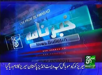 News Bulletin 09pm 22 March 2017 Such TV