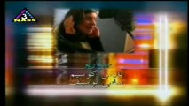 Ness Mlah City [Saison 3] (2005).Générique Fin