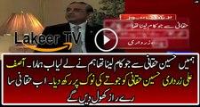 Asif Zardari is Giving Red Chit to Hussain Haqqani Giving