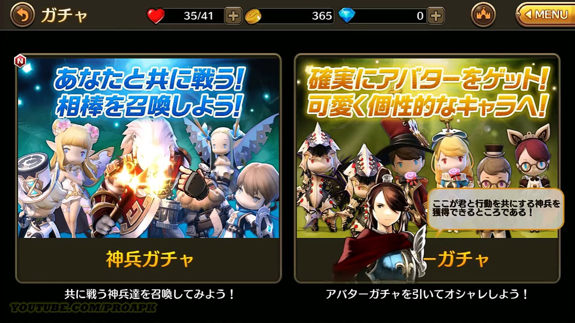 Dungeon Striker G Jp Gameplay Android Ios 影片dailymotion