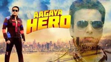 Aa Gaya Hero (2017) (Hindi) Full Movie