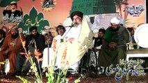 4th Annual Izzat e Rasool ﷺ Conference Speech By Allama Khadam Hussain Rizavi Sahib - 2015 , Minar e Pakistan Lahore