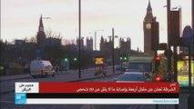 قتلى وجرحى في هجوم على البرلمان البريطاني