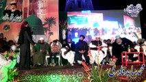4th Annual Izzat E Rasool ﷺ Conference Naat By Alhaaj Mohammad Sajid Qadri - 2015 Minar e Pakistan Lahore