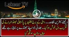 Pakistani Flag Video on Dubai Burj Al Khalifa 23 March