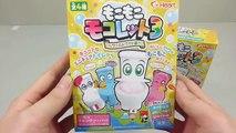 DIY How To Make Toilet Colors Poop Slime Foam Clay Learn Colors Clay Surprise Eg