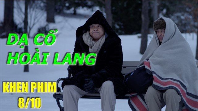 Review phim Dạ Cổ Hoài Lang: Hoài Linh, Chí Tài sẽ khiến bạn phải bật khóc - Khen Phim