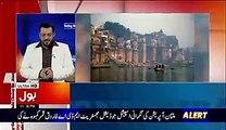 Pakistan Friend China Big Threat to India - Amir Liaquat1