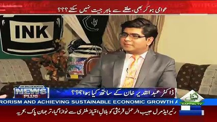 News Plus –23rd March 2017