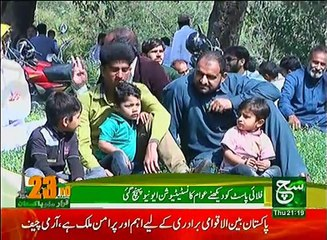 News Bulletin 09pm 23 March 2017 Such TV