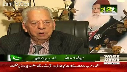 23rd March Special Show On Waqt News - 23rd March 2017