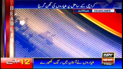 Headlines 0000 24th March 2017
