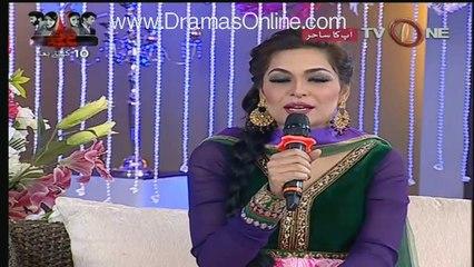 Meera Singing Song