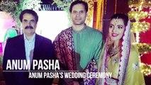 Raheel Sharif at his friends daughter Anum Pasha wedding ceremony