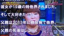 【驚異】柳原可奈子が激ヤセ!?なんと13kg減、痩せた理由が泣ける・・・・(※画像あり)