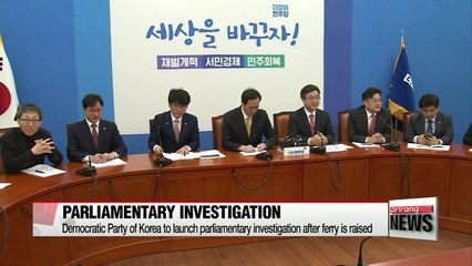 Korea's political parties send well wishes for successful Sewol-ho ferry salvage operation