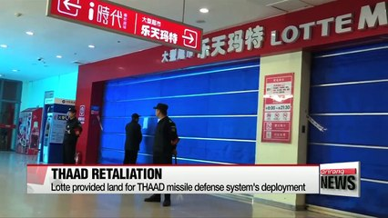 China targets Lotte with hack-attacks in THAAD retaliation