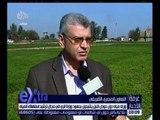 غرفة الأخبار   وزراء مياه دول حوض النيل في الشرقية للإطلاع على تجربة ترشيد استهلاك مياه الري