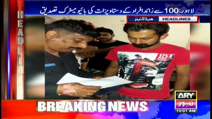 ARY News Headlines  1000 24th March 2017