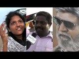 Kabali Special | Fans reaction on KABALI | Rajinikanth Fans | நெருப்புடா