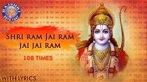 Shri Ram Jai Ram Jai Jai Ram Dhun 108 Times | Devotional Ram Chant | Ram Navami Special 2017