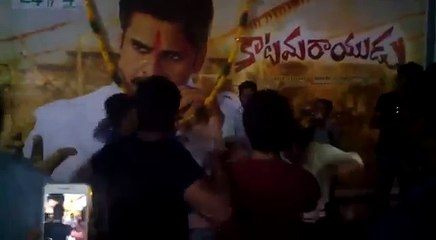 Katamarayudu Fans Hungama at Theater | Pawan Kalyan | Sruthi Hassan | Katamarayudu  Movie