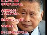 【東京都】小池百合子知事、五輪組織委にメス 改革本部9月稼働「透明化、不正を調査」 大会組織委員会も調査対象に加えると明言