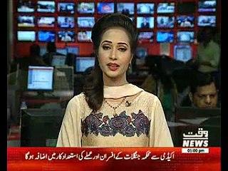 Waqtnews Headlines 01:00 PM 24 March 2017