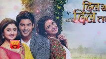 Dil Se Dil Tak - 25th March 2017 - colors Tv show latest upcoming twist -
