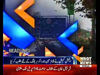 Waqtnews Headlines 02:00 pm 24 March 2017