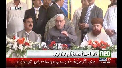 Ex-CJP Iftikhar Ch was a 'political judge'. Asif Ali Zardari