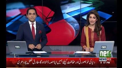 Minar E Pakistan Management Earth Hour Manana Bhul Gai