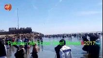 sea view clifton karachi - Vídeo Dailymotion