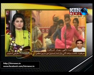 Sindh Round Up- Beena- 6 PM - 24th March 2017