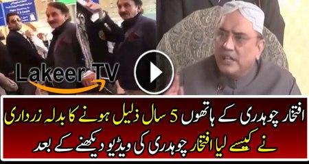 Asif Zardari is Bashing on Iftikhar Muhammad Chaudhry