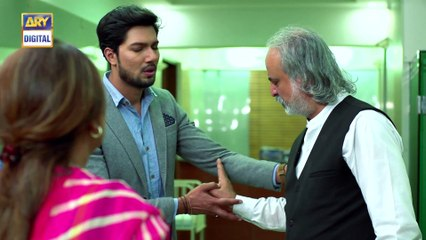 Watch Bharosa Episode 04 - on Ary Digital in High Quality 24th March 2017
