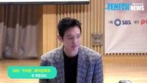 [Z영상] 권율 차가운 외모? 나는 실제로 정이 많다!(SBS drama 귓속말 제작발표회)