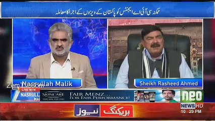 Live With Nasrullah Malik – 24th March 2017
