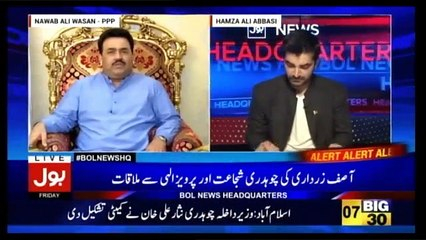 Bol News Headquarter - 24th March 2017