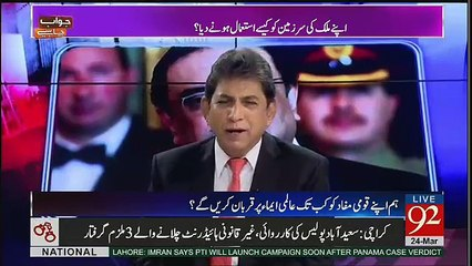 Jawab Chahye – 24th March 2017