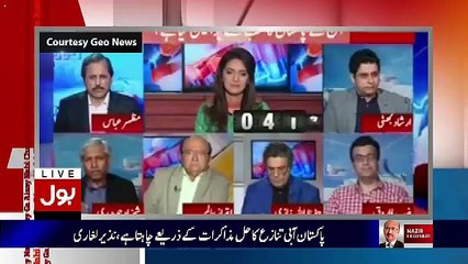 Aisay Nahi Chalay Ga With Aamir Liaquat – 24th March 2017