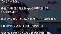 関ジャニ大倉忠義の性格と態度がひどすぎて批判殺到でネット大炎上!