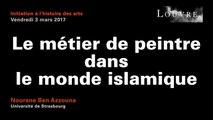 Découvrir les arts de l'Islam au musée du Louvre - 3 Le métier de peintre dans le monde islamique