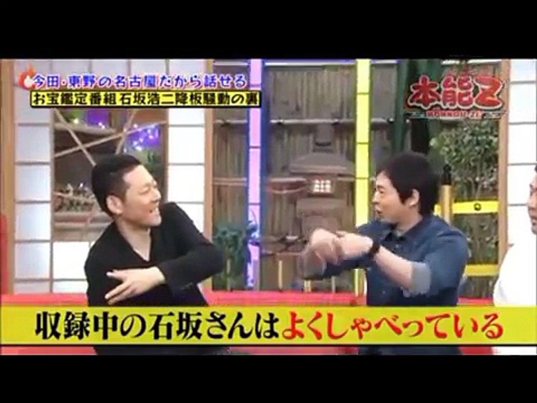 東野幸治まとめ - video dailymo...